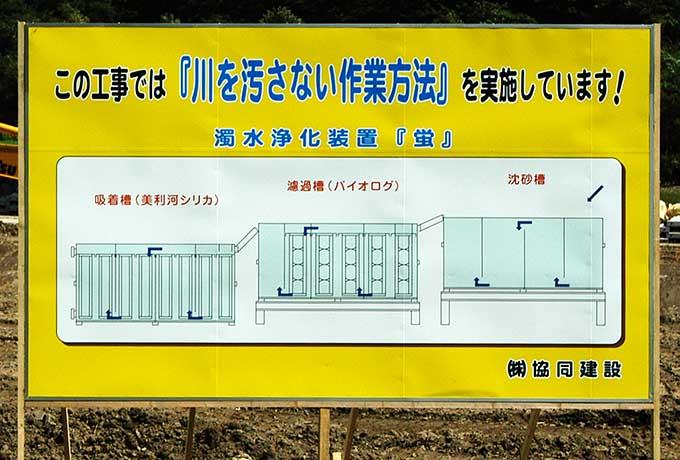 2004-08-25・加工済・厚別川・元神部川・165