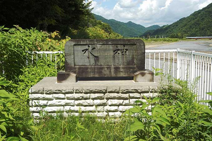 2004-08-25・加工済・厚別川・農業用取水堰に水神様の碑があった・089