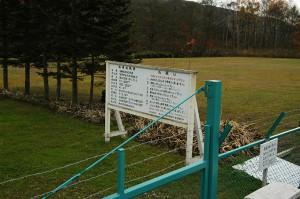 2004-11-06・加工済・鷲別川・114