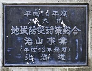 2011-10-16・加工済・八木川・DSC_0082