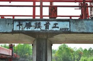 2012-05-22・加工済・十勝川水系音更川・DSC_0260