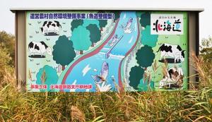 2013-10-15・加工済・久著呂川・帯工・DSC_0729
