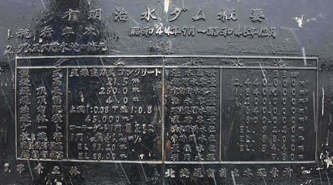 2013-11-20・加工済・トリム・茂築別川・DSC_0315