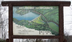 2013-11-20・加工済・トリム・茂築別川・DSC_0318