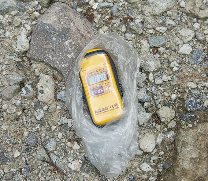 2015-07-06・加工済・トリム・須築川・産廃・0.14マイクロシーベルト・KAZ_0242